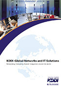 KDDI Global ICT Brochure (English)